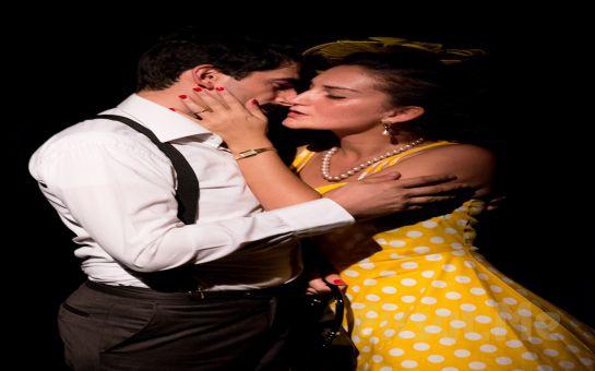 İhanet, Şantaj, Şüphe ve Çarpıcı Gerçeklerin Ortaya Çıkacağı Bir Hikaye 'Korku' Tiyatro Oyunu Bileti