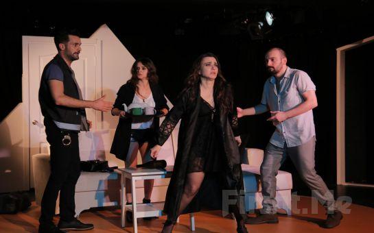 Başrolde Deniz Uğur'un Oynadığı Sevgi, Affetme, Çelişkiler ve İçinden Çıkılmaz Bir Kaos 'Kader Apartmanı No 3' Tiyatro Oyunu Bileti