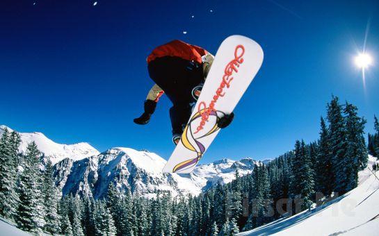 Miki Tur'dan Her Hafta Sonu Günübirlik Kesin Kalkışlı Kartepe Kayak Turu