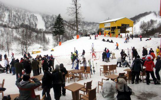 Miki Tur'dan 5 Yıldızlı Hilton Otel Konaklamalı Kesin Kalkışlı Kartepe Kayak Turu