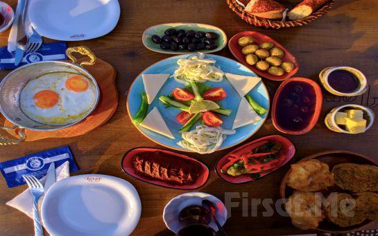 Üsküdar Teras Cafe'de Çift Kişilik Serpme Kahvaltı Keyfi