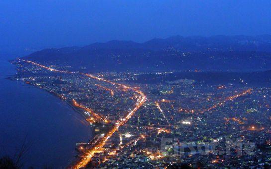 Paytur'dan Kurban Bayramı'na Özel 5 Gece 6 Gün Konaklamalı Karadeniz Turu!