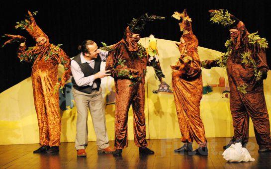 Suyun Önemini Anlatan 'Su Damlası' Müzikli Tiyatro Oyunu Bileti