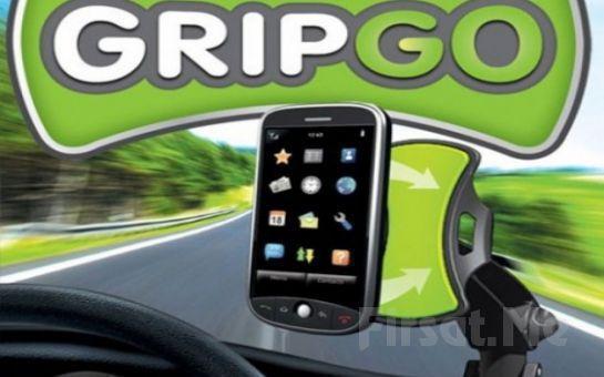 Gripgo Yapışkanlı Telefon ve Navigasyon Tutucu Fırsatı!