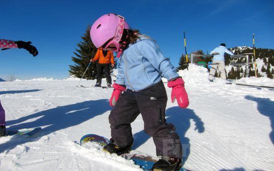 Tatil Bugün'den, 4 yıldızlı Gold Business Otel'de 1 Gece 2 Gün Yarım Pansiyon Konaklamalı Uludağ Kayak Fırsatı