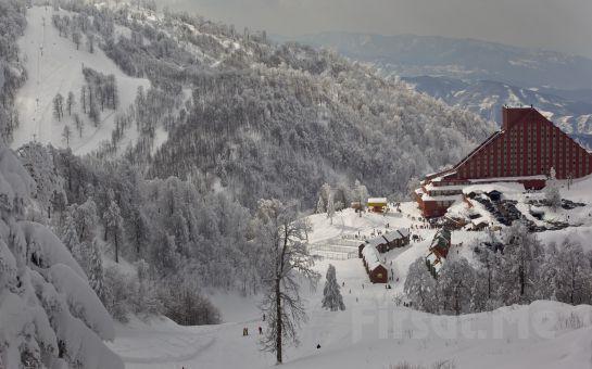 Bu Kış Tatil Bugün'den 2 Gün 1 Gece Yarım Pansiyon Konaklamalı Unutulmaz Kartepe Kayak Turu!