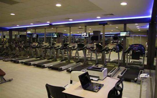 İmperial Park Spa & Fitness Kocaeli'de Kese Köpük, Masaj Seçenekleri, Fitness, Yüz Maskesi ve Cilt Bakım Paketleri
