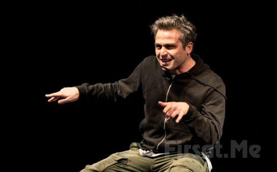 Deniz Karaoğlu Performansı ile 'Kader Can' Tek Kişilik Gösteri Bileti