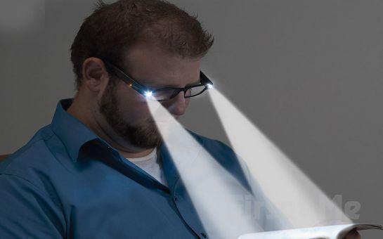Yatak Odanızda Artık Rahatlıkla Kitap Okuyabileceksiniz! Led Işıklı Kitap Okuma Gözlüğü Fırsatı!