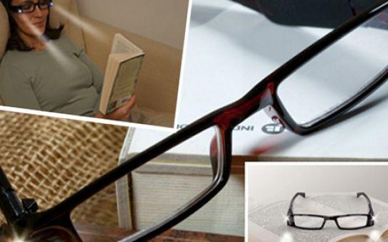 Yatak Odanızda Artık Rahatlıkla Kitap Okuyabileceksiniz Led Işıklı Kitap Okuma Gözlüğü Fırsatı