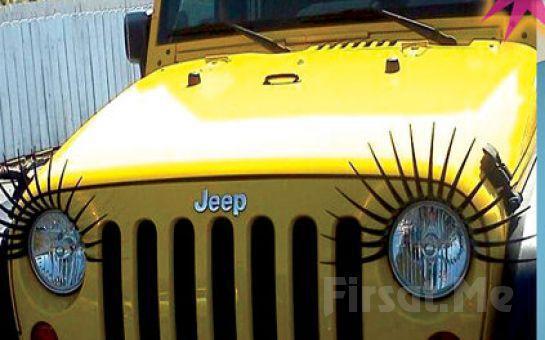 Otomobilinizi Güzelleştirmenin Zamanı Birbirinden Şık Oto Kirpik ve Taraftar Kirpikleri