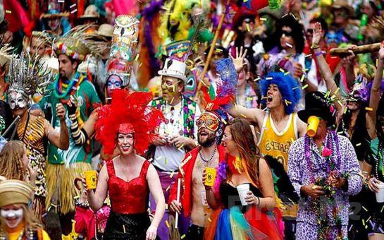 Tatil Büfesi'nden 1 Gece 3 Gün Renkli ve Eğlenceli '2020 İskeçe Karnavalı Turu'