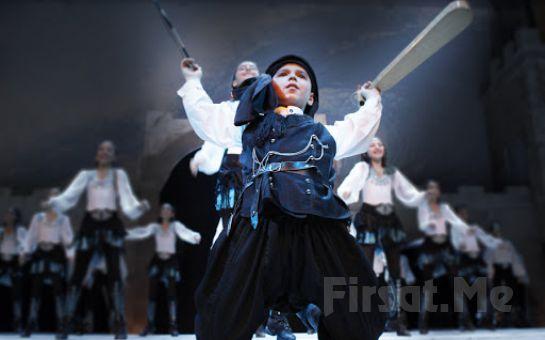 Muhteşem Çocuk Gösterisi 'Anadolu Ateşi Kıvılcım' Bileti