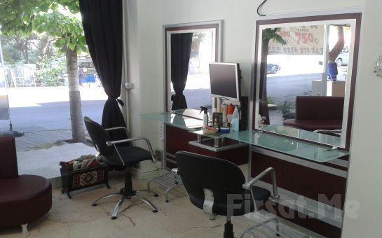 Maltepe Salon Özdemir'den Komple Boya, Kesim, Argan Cure Keratin İle Saç Bakımı, Fön (Schwarzkopf ve Wella Ürünleriyle)