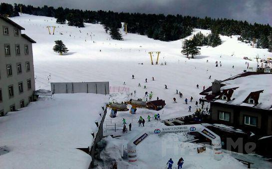 Bu Kış Kayak Yapmayan Kalmasın Diye, Turek Turizm'den Günübirlik Uludağ Kayak Turu (Ek Ücret Yok - Her Pazar Hareketli)