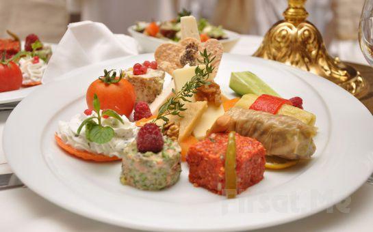 Canlı Müzik Eşliğinde Doyasıya Eğlence Ankara Grand Sıla Otel'de, Ordövr Tabağı, Ara Sıcak, Kırmızı Et, Tavuk Veya Balık, 2 Duble Rakı, Meyve Tabağı