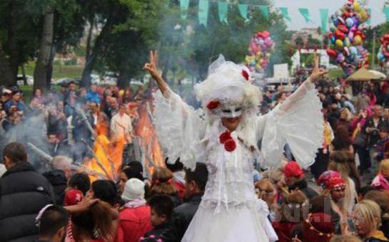 Tournetur'dan Günübirlik Edirne Kakava Şenlikleri ve Hıdrellez Kutlamaları Turu