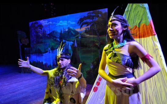 Çocuklarınız İçin Pedagog Onaylı 'Pocahontas & Yeni Dünyanın Keşfi' Tiyatro Oyunu Bileti