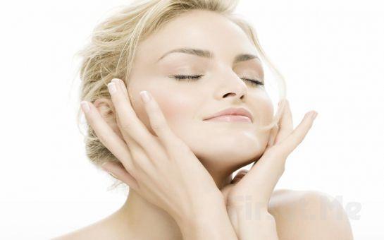 Ataşehir Blu Derm Güzellik Merkezi'nin Kimyasal Peeling Uygulaması İle Zamanı Geriye Alıyoruz!