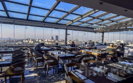 Taksim Pera Center Hotel'de 2 Kişilik Konaklama ve Kahvaltı Seçenekleri