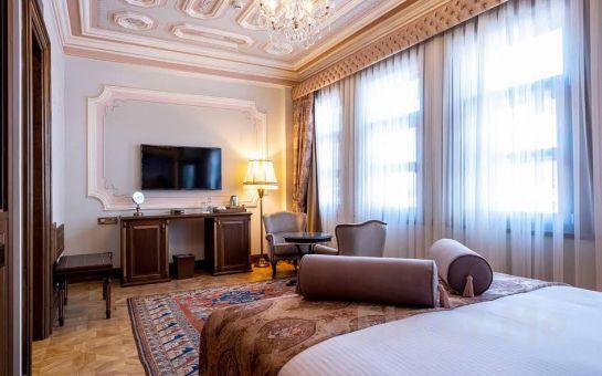 Ortaköy Hotel'de 2 Kişilik Konaklama Keyfi