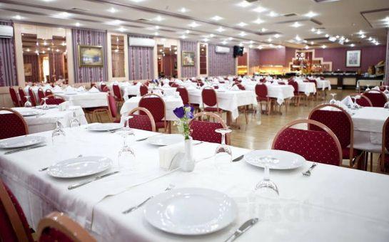 Sergah Hotel Ankara Altındağ'da Kahvaltı Dahil 2 kişilik Konaklama Keyfi