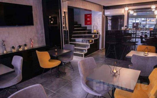 Karamans Sirkeci Suites Hotel'de Kahvaltı Dahil 2 kişilik Konaklama