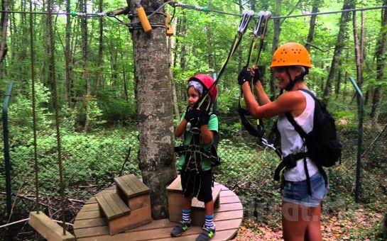 Forest Kemerburgaz Doğa ve Macera Parkı'nda Eğlence Paketleri