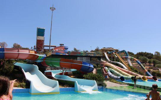 Bodrum Aquapark Tüm Gün Aquapark Giriş Bileti (1 Temmuz'da Açıldı)