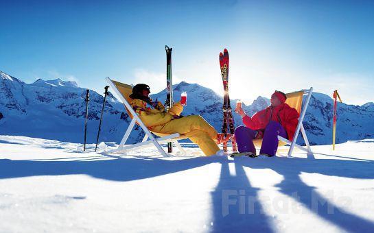 WTATİL'den, Mangalda Sucuk Ekmek ve İçecek İkramıyla Günübirlik Kartepe Kayak, Maşukiye, Sapanca Doğa Turu (Ekstra Ücret Yok)