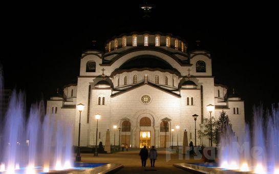 Yeni Yılda Hitit Tour'dan THY Ayrıcalığı ile 3 Gece 4 Gün Konaklamalı Yılbaşı Belgrad Turu! (VİZESİZ-Kesin Kalkışlı)