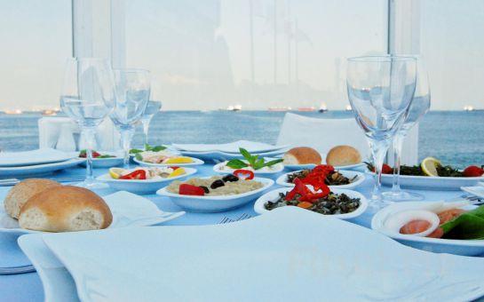Ataköy Marina Nossa Costa'da Deniz Manzarası Eşliğinde Serpme Kahvaltı Keyfi