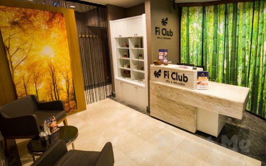 Fi Club Spa & Wellness Alibeyköy'de Masaj, Kese-Köpük, Hamam ve Islak Alan Kullanımı Seçenekleri