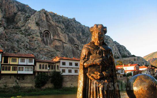 Tournetur'dan 29 Ekim Özel 2 Gece Konaklamalı Tokat, Amasya, Çorum Turu