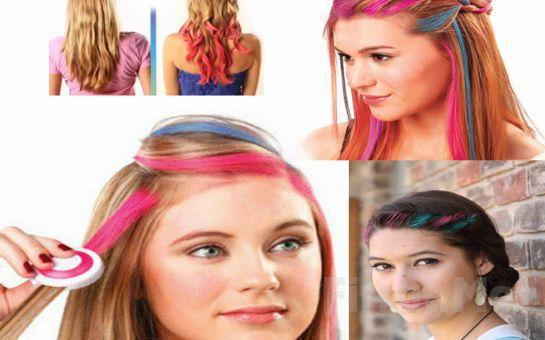 Rengarenk Saçlarla Tarzınızı Yenileyin! 4 Adet Hot Huez Saç Tebeşiri!