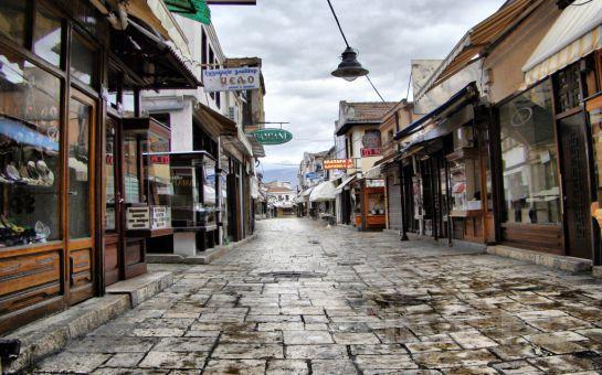 Yeni Yılda Hitit Tour'dan THY Ayrıcalığı ile 3 Gece 4 Gün Konaklamalı Yılbaşı Makedonya, Kosova Turu (Vizesiz-Kesin Kalkışlı)