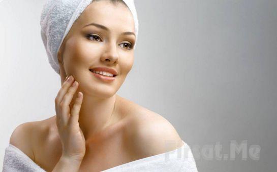 Maltepe Dermasia Estetik'ten Buz Lazer Epilasyon, Soğuk Lipoliz, Cilt Bakımı, G5 veya Lenf Drenaj, Saç veya Yüz PRP, Dermapen ve Botoks Uygulamaları