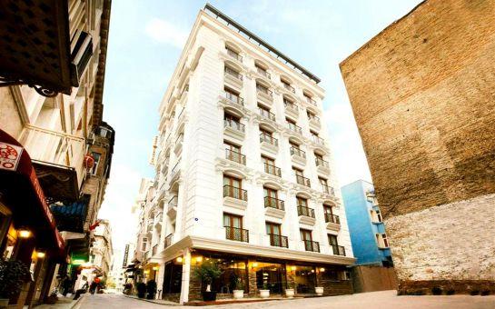 Taksim Pera Center Hotel'de Kahvaltı Dahil 2 Kişilik Konaklama Seçenekleri