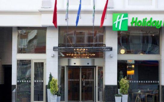 Holiday Inn Şişli Otel'de 2 Kişilik Konaklama Seçenekleri