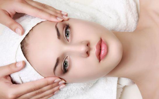 Şişli Tact Clinic'te Epilasyon, Cilt Bakımı, İpek Kirpik, Kalıcı Makyaj Seçenekleri