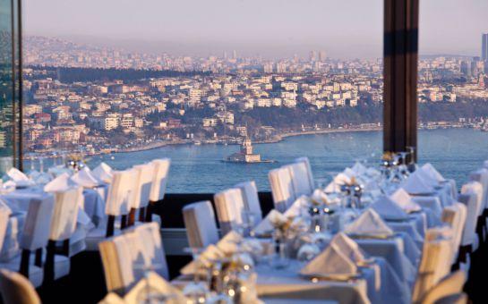 Taksim City Center Hotel'de İftar Yemeği ve Sahur İkramları Dahil, Standart Odada 2 Kişilik Konaklama Keyfi