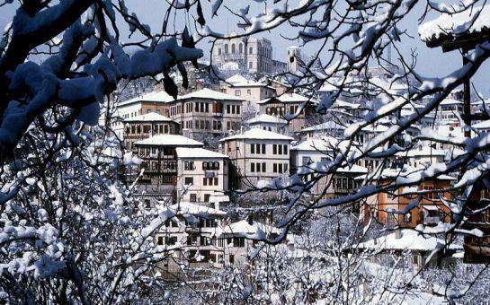 Sömestr Tatilinde Krizantem Tur'dan, 2 Gece 3 Gün Kastamonu + Safranbolu + Ilgaz da Kar ve Termal Turu! (Kesin Kalkışlı)