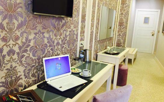 Vivaldi Park Otel Çankaya'da Kahvaltı Dahil İki Kişilik Konaklama