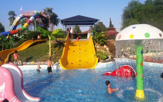 Adana Mavi Su Aqualand, Aquapark Giriş Fırsatı
