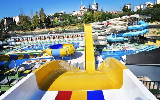 Adana Çukurova Park Vadi Aqua Vega veya Aqua Tower Tüm Gün Aquapark Giriş Bileti