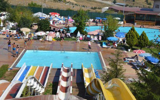 İncek Aquapark Ankara'da Tüm Gün Aquapark ve Sınırsız Eğlence