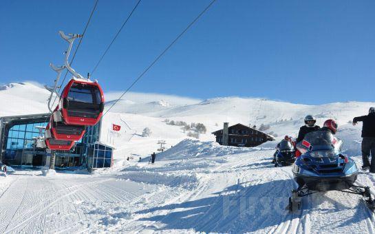 Tatil Bugün'den 5 Yıldızlı İZMİT EMEX OTEL 2 Gün 1 Gece Yarım Pansiyon Konaklamalı Unutulmaz Kartepe Kayak Turu