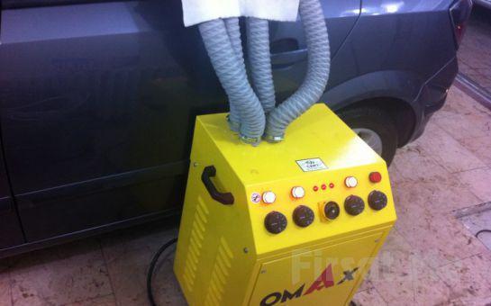 Ataköylüm Oto Kuaförü'nde Araç Yüzey Temizliği! (Ozonlama Uygulaması Hediye!)
