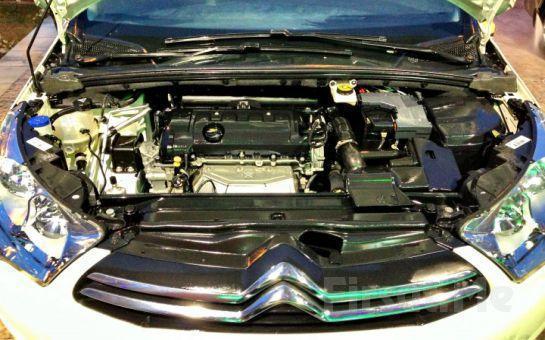 Auto Class Oto Kuaförü'nde Meguiars Ürünleriyle 13 Farklı Uygulama Bakım ve Temizlik Paketi!