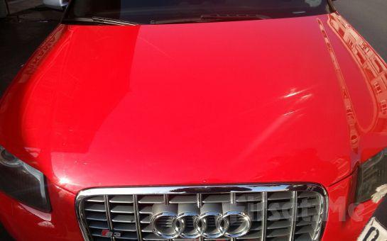 Auto Class Oto Kuaför'de, Cilalı Yıkama, Ozonlama, Showroom Cilası, Detaylı Cam Temizliği Fırsatı